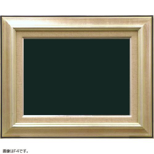 油額縁 7716 F8(455x380mm) シルバー ガラス仕様【送料無料】【油絵画/キャンバス/個展/アンティーク風/額装】