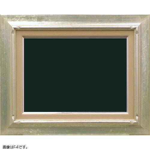油額縁 7717 F8(455x380mm) シルバー ガラス仕様【送料無料】【油絵画/キャンバス/個展/アンティーク風/額装】