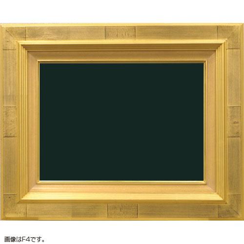 油額縁 7723 F4(333x242mm) ゴールド ガラス仕様【送料無料】【油絵画/キャンバス/個展/アンティーク風/額装】