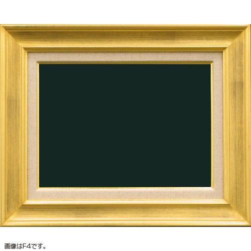 油額縁 7724 P8(455x333mm) ゴールド ガラス仕様【送料無料】【油絵画/キャンバス/個展/アンティーク風/額装】