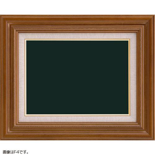 油額縁 7735 F10(530x455mm) チーク ガラス仕様【送料無料】【油絵画/キャンバス/個展/額装】