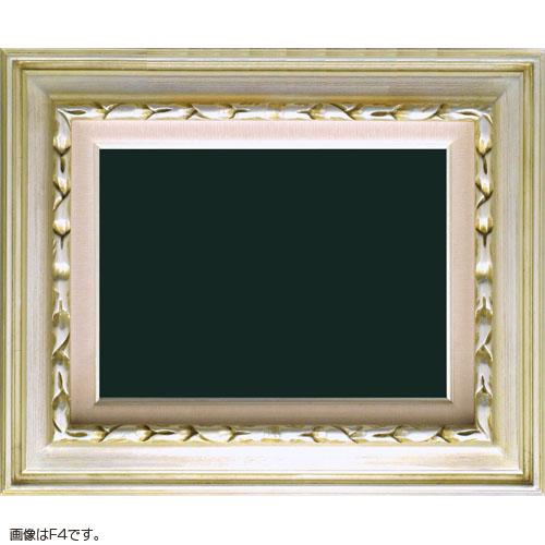 油額縁 7811 F3(273x220mm) シルバー ガラス仕様【送料無料】【油絵画/キャンバス/個展/アンティーク風/額装】