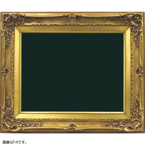 油額縁 7812 F0(180x140mm) アンティークゴールド ガラス仕様【送料無料】【油絵画/キャンバス/個展/アンティーク風/額装】