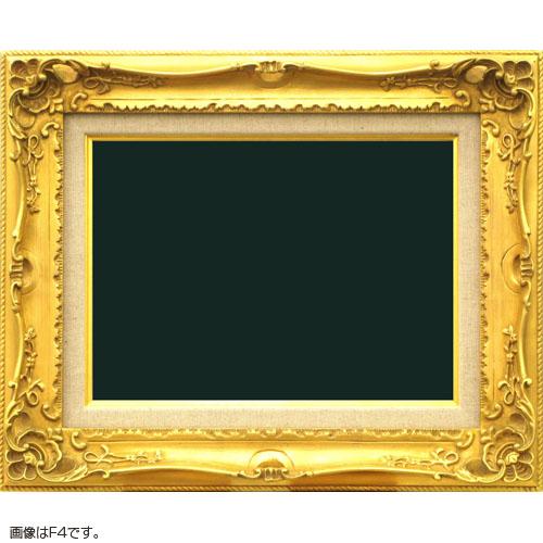 油額縁 7812 F0(180x140mm) ゴールド ガラス仕様【送料無料】【油絵画/キャンバス/個展/アンティーク風/額装】