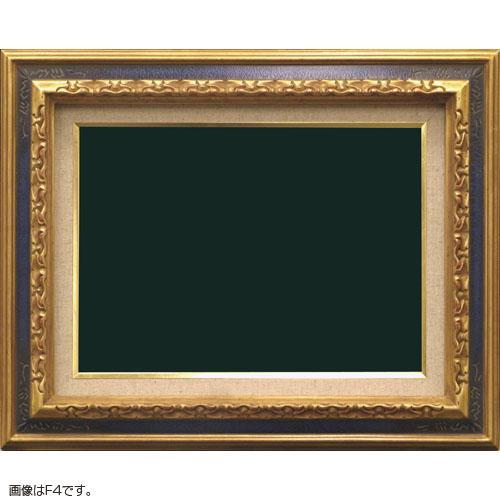 油額縁 7861 F8(455x380mm) 金青 ガラス仕様【送料無料】【油絵画/キャンバス/個展/アンティーク風/額装】
