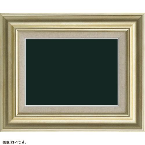 油額縁 8117 F8(455x380mm) シルバー アクリル【送料無料】【油絵画/キャンバス/個展/アンティーク風/額装】