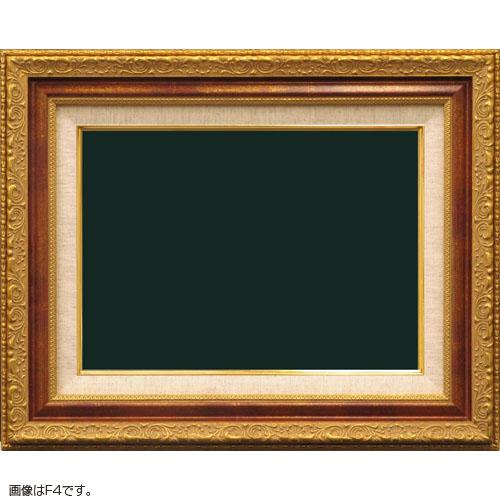 油額縁 8200 F8(455x380mm) G/エンジ アクリル【送料無料】【油絵画/キャンバス/個展/アンティーク風/額装】