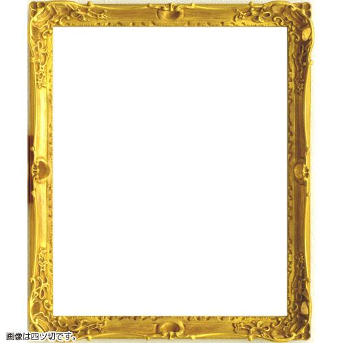 デッサン額縁 8798 四ツ切(424x348mm) ゴールド ガラス仕様【送料無料】【素描/ドローイング/写仏/ボタニカルアート/額装】