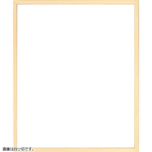 デッサン額縁 9102 大全紙(727x545mm) 乳白 UVアクリル【送料無料】【素描/ドローイング/写仏/ボタニカルアート/額装】