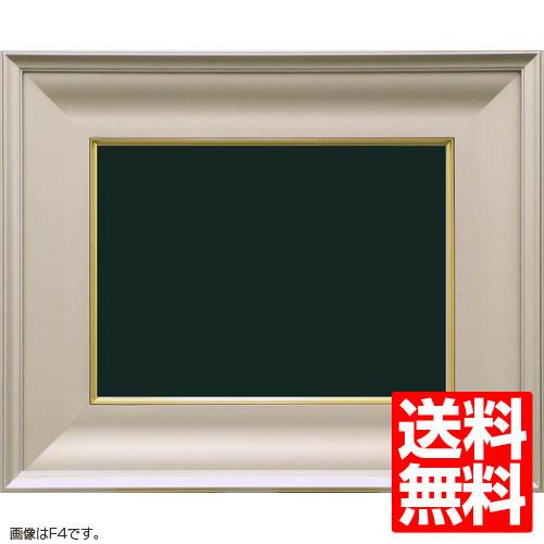 油額縁 3407潤2 SM(227x158mm) シャンペンゴールド ガラス仕様【送料無料】【油絵画/キャンバス/個展/アンティーク風/額装】