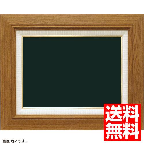 油額縁 3427 P30 チーク アクリル【送料無料】【油絵画/キャンバス/個展/額装】