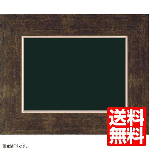 額縁 油額 油額縁 3463 F8 455x380mm ダークブラウン アンティーク風 アクリル キャンバス 個展 おしゃれ 送料無料 額装 チープ 油絵画