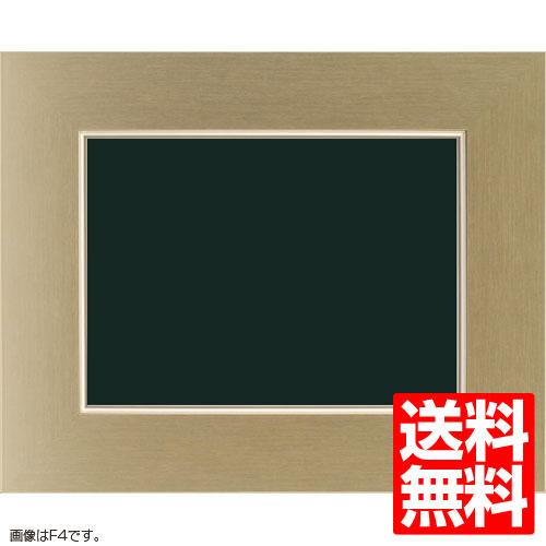 油額縁 3463 F8(455x380mm) ゴールド アクリル【送料無料】【油絵画/キャンバス/個展/アンティーク風/額装】