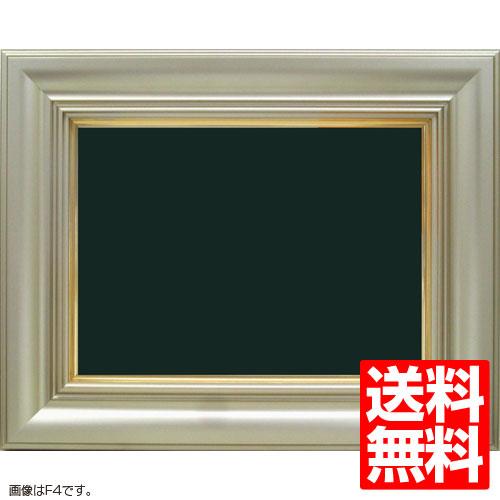 油額縁 3476 F8(455x380mm) パールゴールド アクリル【送料無料】【油絵画/キャンバス/個展/アンティーク風/額装】