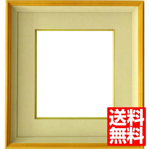 和額縁 4969 F8(455x380mm) 木地/ウグイス ガラス仕様【送料無料】【和風/和室/日本画/仏画/額装】