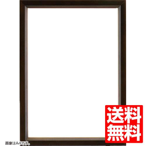 パネル額縁 5864 OA-B1(1030x728mm) ブラウン UVペット【送料無料】【ポスターフレーム/インテリア/アート/イラスト/額装】