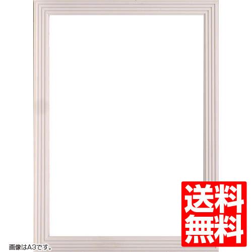 パネル額縁 5895 OA-A1(841x594mm) ホワイト UVペット【送料無料】【ポスターフレーム/インテリア/アート/イラスト/額装】