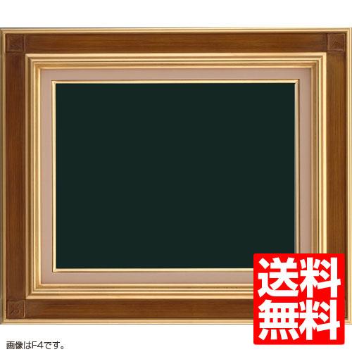 油額縁 7706 SM(227x158mm) 金茶 ガラス仕様【送料無料】【油絵画/キャンバス/個展/アンティーク風/額装】