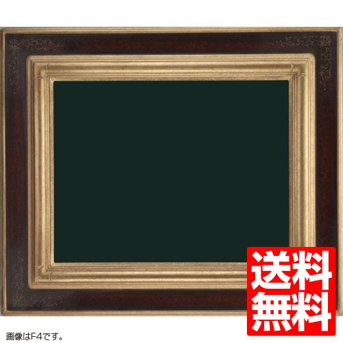 油額縁 7707 SM(227x158mm) 金赤 ガラス仕様【送料無料】【油絵画/キャンバス/個展/アンティーク風/額装】