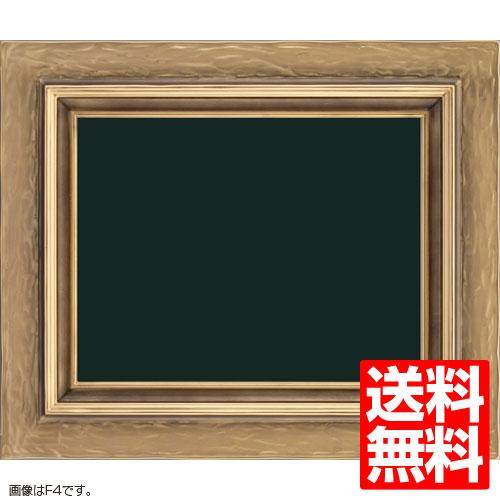 油額縁 7709 F15(652x530mm) 金 アクリル【送料無料】【油絵画/キャンバス/個展/アンティーク風/額装】