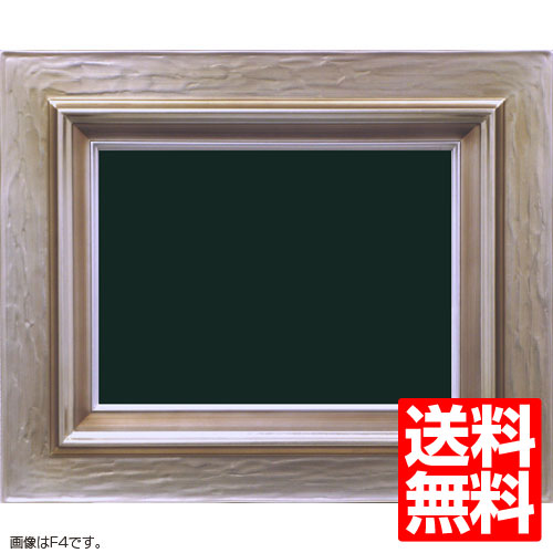 油額縁 7709 F8(455x380mm) 銀 ガラス仕様【送料無料】【油絵画/キャンバス/個展/アンティーク風/額装】