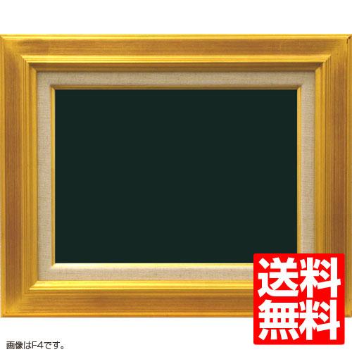 油額縁 7711 F10(530x455mm) ゴールド ガラス仕様【送料無料】【油絵画/キャンバス/個展/アンティーク風/額装】