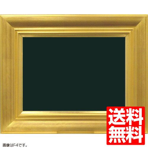 油額縁 7714 F8(455x380mm) ゴールド アクリル【送料無料】【油絵画/キャンバス/個展/アンティーク風/額装】