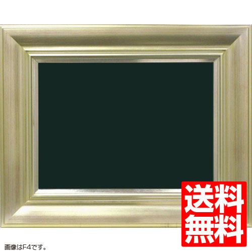 油額縁 7714 F8(455x380mm) シルバー アクリル【送料無料】【油絵画/キャンバス/個展/アンティーク風/額装】