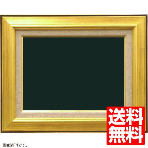 油額縁 7716 F10(530x455mm) ゴールド ガラス仕様【送料無料】【油絵画/キャンバス/個展/アンティーク風/額装】