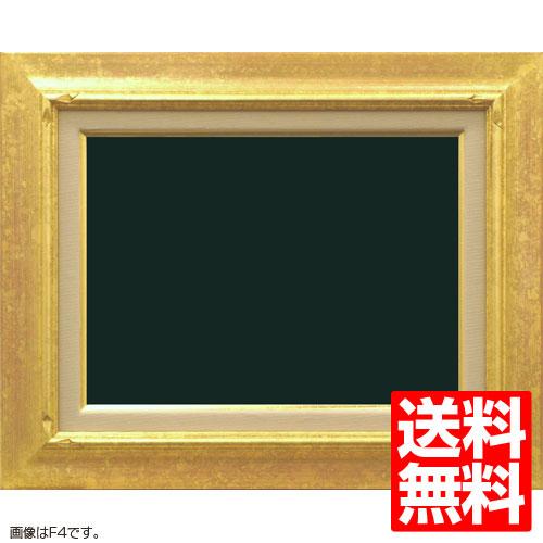 油額縁 7717 F10(530x455mm) ゴールド ガラス仕様【送料無料】【油絵画/キャンバス/個展/アンティーク風/額装】