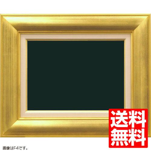 油額縁 7718 F8(455x380mm) ゴールド アクリル【送料無料】【油絵画/キャンバス/個展/アンティーク風/額装】