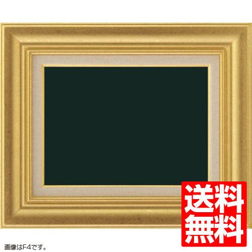 油額縁 7719 F8(455x380mm) ゴールド アクリル【送料無料】【油絵画/キャンバス/個展/アンティーク風/額装】