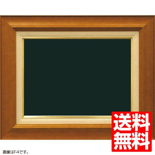 油額縁 7720 F12(606x500mm) チーク アクリル【送料無料】【油絵画/キャンバス/個展/アンティーク風/額装】
