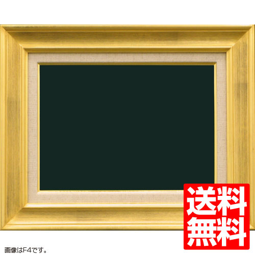 油額縁 7724 P10(530x410mm) ゴールド ガラス仕様【送料無料】【油絵画/キャンバス/個展/アンティーク風/額装】