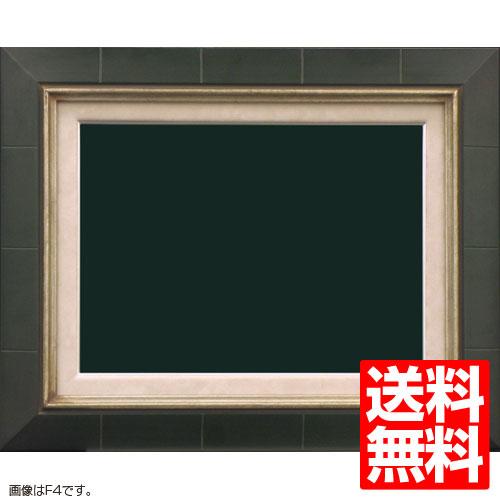 油額縁 7727 F8(455x380mm) グリーン ガラス仕様【送料無料】【油絵画/キャンバス/個展/アンティーク風/額装】