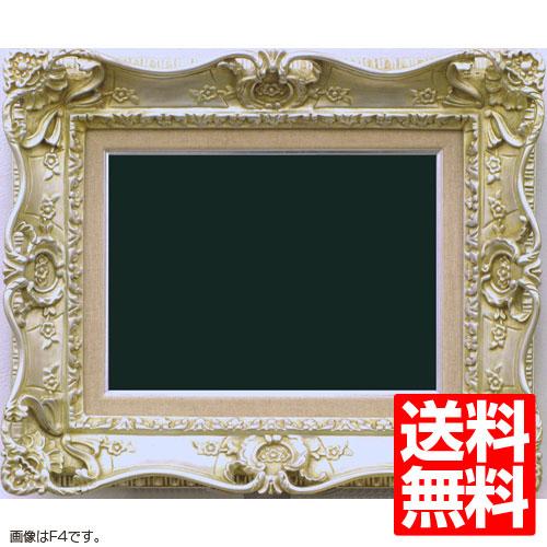 油額縁 7805 F20(727x606mm) シルバー アクリル【送料無料】【油絵画/キャンバス/個展/アンティーク風/額装】