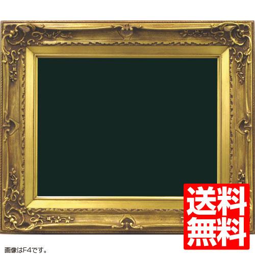 油額縁 7812 F4(333x242mm) アンティークゴールド ガラス仕様【送料無料】【油絵画/キャンバス/個展/アンティーク風/額装】
