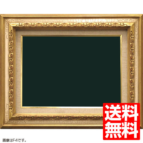 油額縁 7861 F10(530x455mm) アンティークアイボリー ガラス仕様【送料無料】【油絵画/キャンバス/個展/額装】