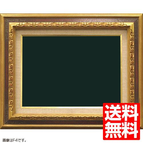 油額縁 7861 F10(530x455mm) 金赤 ガラス仕様【送料無料】【油絵画/キャンバス/個展/アンティーク風/額装】
