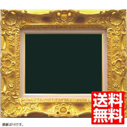 油額縁 7874 F15(652x530mm) ゴールド アクリル【送料無料】【油絵画/キャンバス/個展/アンティーク風/額装】