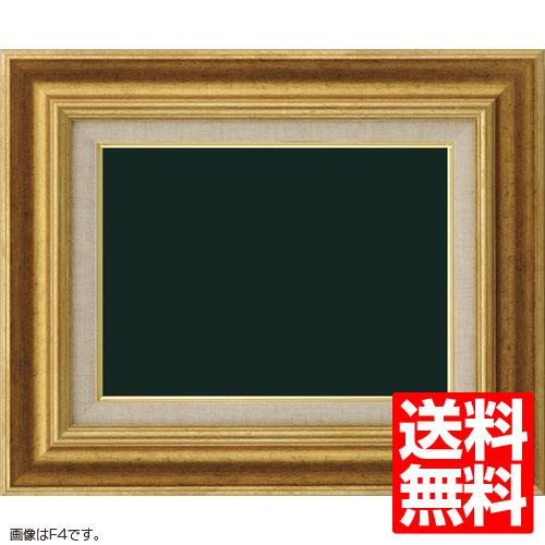 油額縁 8117 F10(530x455mm) ゴールド アクリル【送料無料】【油絵画/キャンバス/個展/アンティーク風/額装】