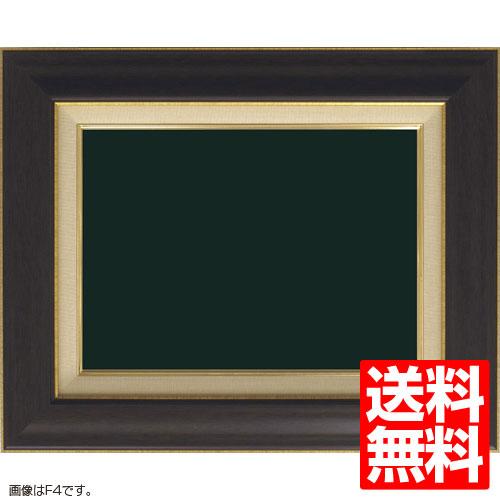 油額縁 8120 F10(530x455mm) ブラウン アクリル【送料無料】【油絵画/キャンバス/個展/アンティーク風/額装】