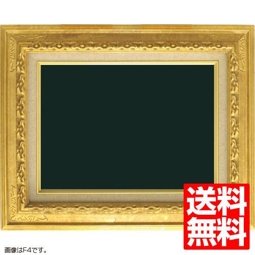 油額縁 8861 P8(455x333mm) ゴールド ガラス仕様【送料無料】【油絵画/キャンバス/個展/アンティーク風/額装】