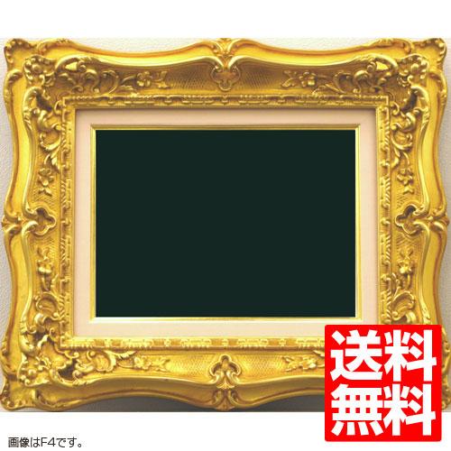 油額縁 8885 F8(455x380mm) ゴールド ガラス仕様【送料無料】【油絵画/キャンバス/個展/アンティーク風/額装】