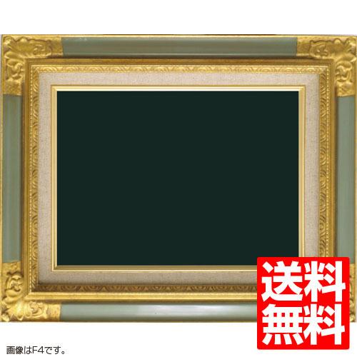 油額縁 8904 F10(530x455mm) ゴールドグレー ガラス仕様【送料無料】【油絵画/キャンバス/個展/アンティーク風/額装】