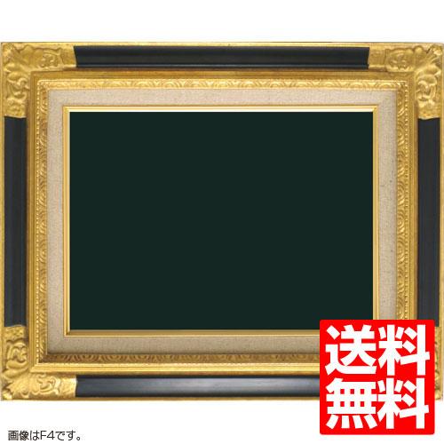 油額縁 8904 F8(455x380mm) ゴールド紺 ガラス仕様【送料無料】【油絵画/キャンバス/個展/アンティーク風/額装】