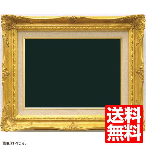 油額縁 9232N P10(530x410mm) ゴールド ガラス仕様【送料無料】【油絵画/キャンバス/個展/アンティーク風/額装】
