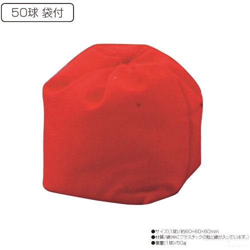 /(オガクズ入り/) 袋入り 玉入れ用玉 赤// 白 50球