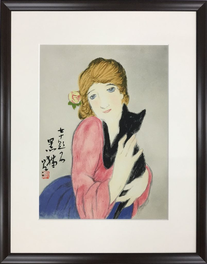 アートフレーム 日本画 竹久 夢二 黒猫 iyt-61314 絵画 壁掛け おしゃれ 送料無料