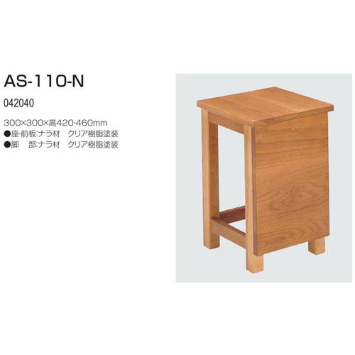 椅子 AS-110-N 高420mm 高420mm 送料無料[メール便不可](備品 美術机・工作台・椅子)